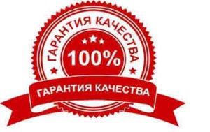 zapravka-avtokonditsionera